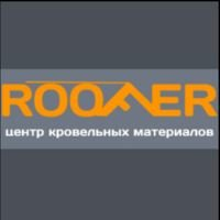 Бригада Roofer.Od